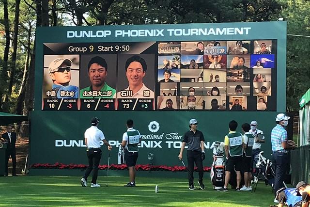 2020年 ダンロップフェニックストーナメント 2日目 リモートギャラリー 1番ティ後方に設置されたモニターで「リモートギャラリー」企画が行われた