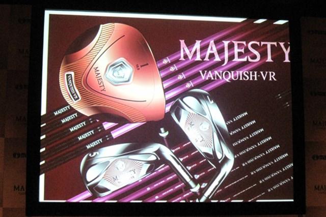 「マルマン マジェスティ ヴァンキッシュVR」のカラーは、ローズゴールド