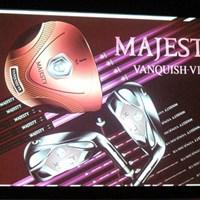 「マルマン マジェスティ ヴァンキッシュVR」のカラーは、ローズゴールド メーカー発表会 力強さと美しさ、上質感のある「マルマン マジェスティ ヴァンキッシュVR」 NO.6