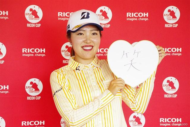 2020年 LPGAツアーチャンピオンシップリコーカップ 事前 古江彩佳 20歳らしい大人っぽくも可愛らしい笑顔でニッコリと