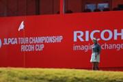2020年 LPGAツアーチャンピオンシップリコーカップ 初日 原英莉花