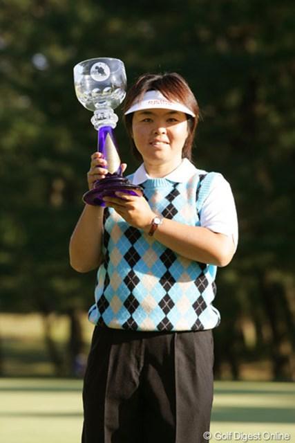 2004年 LPGAツアーチャンピオンシップリコーカップ 最終日 不動裕理 前年の10勝に続き、このシーズンも7勝。不動裕理はとにかく強かった