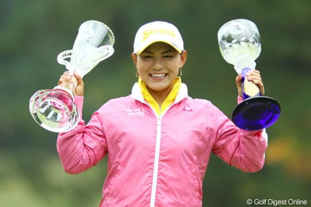 2009年 LPGAツアーチャンピオンシップリコーカップ 最終日 横峯さくら 横峯さくらが逆転で初の賞金女王。「神がかってないと出来ない」と振り返るほど劇的だった