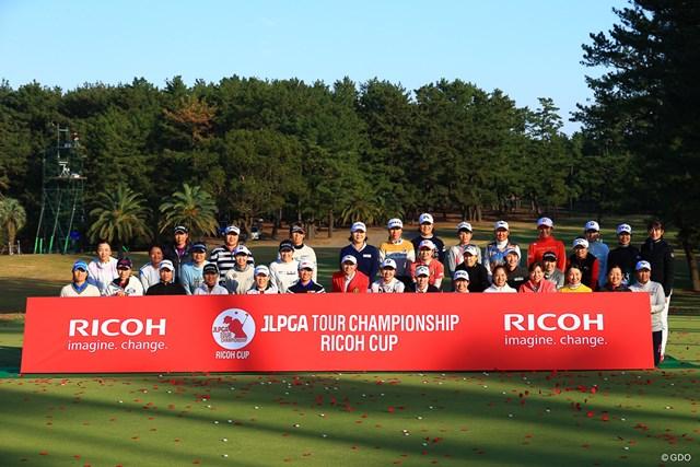 2020年 JLPGAツアーチャンピオンシップリコーカップ 4日目 全員集合 もうドリフのメンバーより豪勢だな