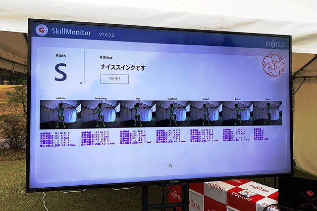 5G×IoTゴルフソリューション展示会 スキルモニターによるスイング診断