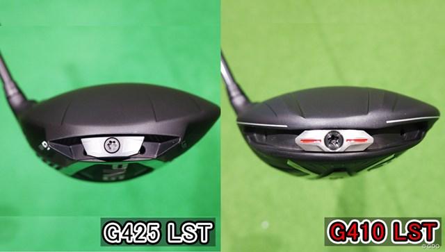 G425 LST ドライバーを万振りマンが試打「飛距離性能が上がった」 バックウエイトの大きさと移動距離がG425はややコンパクトに