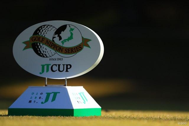 2018年 ゴルフ日本シリーズJTカップ ツアー外競技で、特別大会の開催を発表
