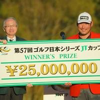 またもや日本タイトルゲット! 2020年 ゴルフ日本シリーズJTカップ 最終日 チャン・キム