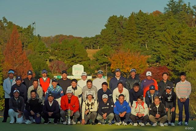 2020年 ゴルフ日本シリーズJTカップ 最終日 集合写真 出場選手みんなで記念写真。