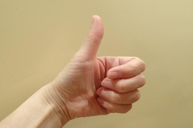 テーピング:親指編 動きを補助します(提供:写真AC、クリエーター:キラリさん)