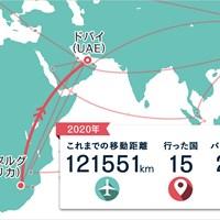 ヨハネスブルグからの直行便でドバイへ 2020年 DPワールド ツアー選手権 ドバイ 事前 川村昌弘マップ