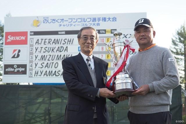 のじぎくオープンを制した寺西明(右)と兵庫県ゴルフ連盟の鈴木一誠会長