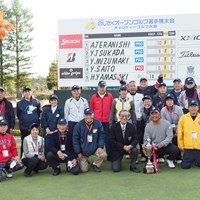 優勝した寺西明と鈴木会長、ボランティアたち 2020年 のじぎくオープン 参加者
