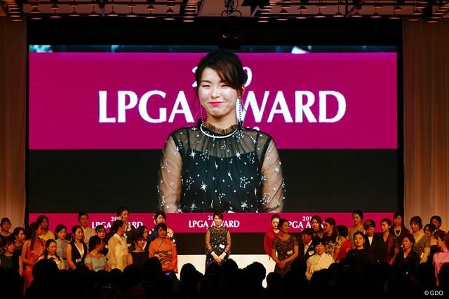 2019年 JLPGAアワード 渋野日向子 表彰式では4度のステージ登場した渋野日向子