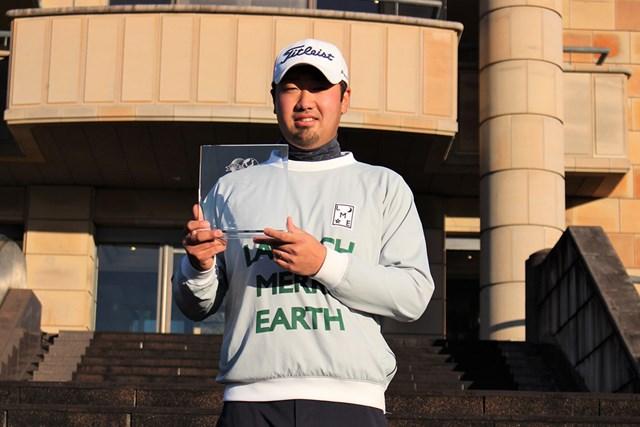 2020年 ネクストプレーヤーズカップ 副田裕斗 副田裕斗が5アンダーで優勝を果たした(大会提供)