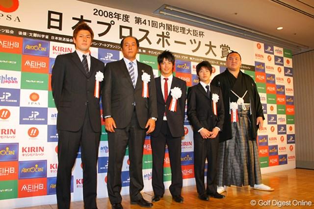 2020年 石川遼 石川遼(中央)が日本プロスポーツ大賞を受賞(写真は2008年)
