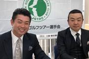 2021年 JAPAN PLAYERS CHAMPIONSHIP by RICHARD MILL 事前 池田勇太 時松隆光
