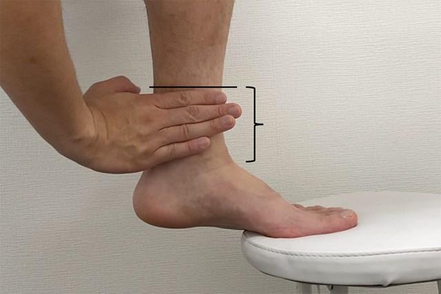 テーピング:足首編 くるぶしから指4本程度の位置です(提供:ケアくる)