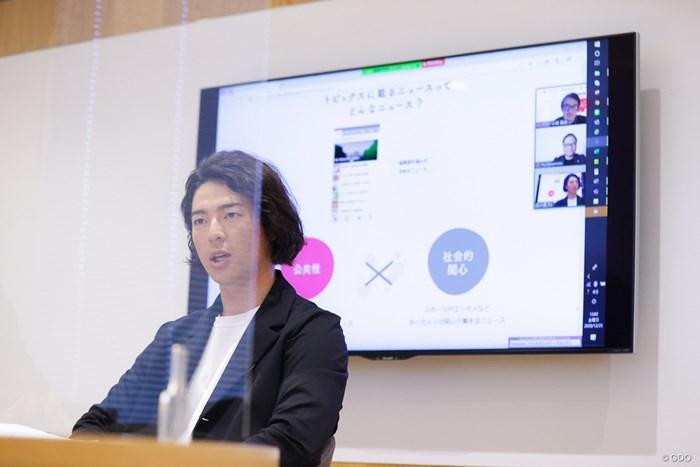 対談はオンラインで実施した 2020年 石川遼