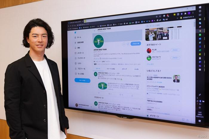 日本ゴルフツアー機構のTwitterと石川遼 2020年 石川遼