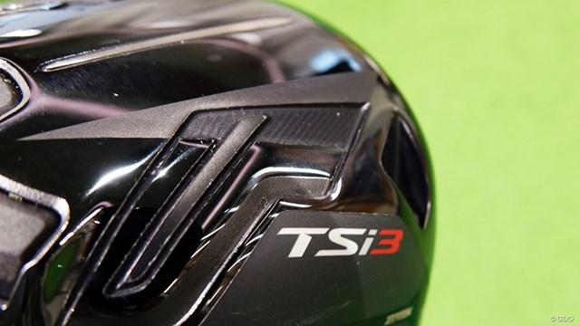 タイトリスト TSi3 ドライバーを万振りマンが試打「驚きの初速スピード」 スピードを最大化させるために空力性能を大幅に向上