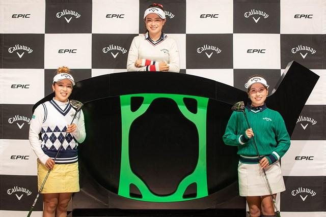 キャロウェイ 新製品発表会 オンライン発表会に参加した(左から)田中瑞希、河本結、西村優菜(提供:キャロウェイ)