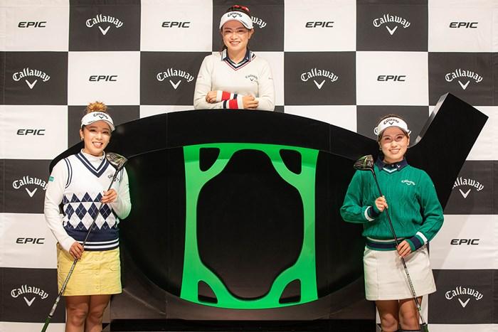 オンライン発表会に参加した(左から)田中瑞希、河本結、西村優菜(提供:キャロウェイ) キャロウェイ 新製品発表会