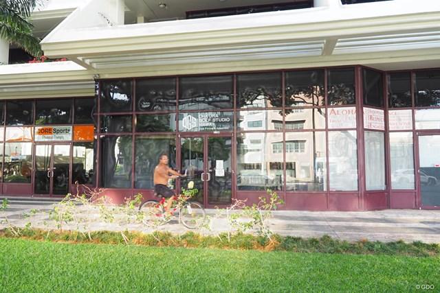 大蔵ゴルフスタジオハワイ ホノルル市内に店を構える大蔵ゴルフスタジオハワイ