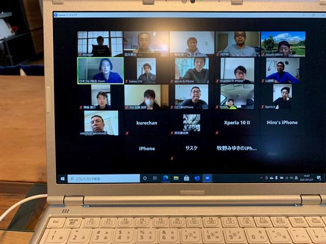 ルール勉強会 プロキャディ約20人が参加してオンラインで行われたルール勉強会(提供:日本プロキャディ協会)