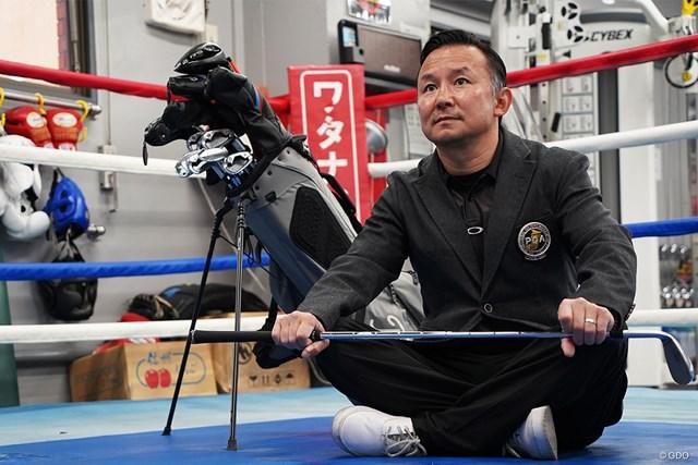 神藤太志 ボクサーといえば攻撃的なイメージがあるが、「ゴルフに関しては凄い慎重に」なるそう