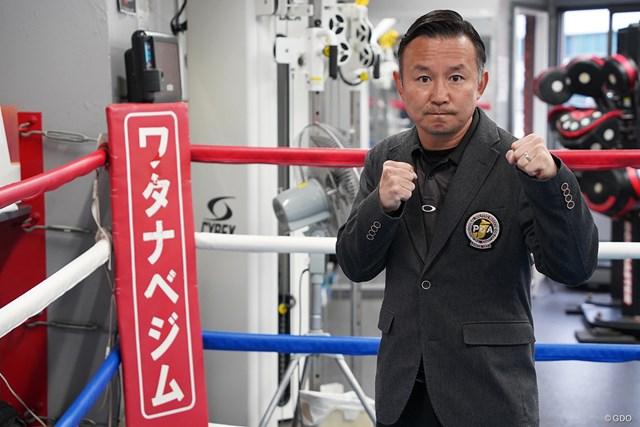 神藤太志 元日本フライ級チャンピオンの神藤太志さん