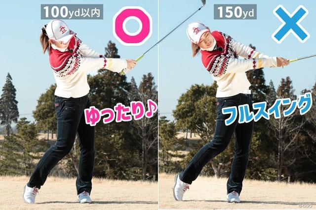7番で100ydを打つ練習のメリット 斉藤愛璃 ボールを「打つ」というより「運ぶ」感覚