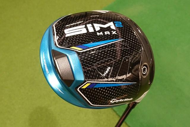 新製品レポート SIM2 MAX ドライバー 新構造によってやさしさが増したという「SIM2 MAX ドライバー」を試打