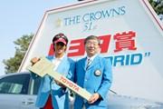 2010年 中日クラウンズ 最終日 石川遼