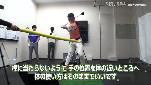 ティモンディのゴルフ・トライアウト無限大 野球の癖をなくす…