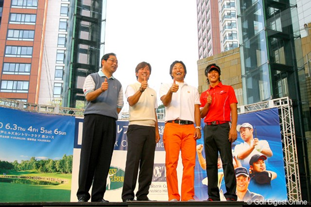 ファン交流イベントに参加した、(左から)中嶋常幸、深堀圭一郎、宮本勝昌、石川遼