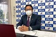 2021年 日本プロゴルフ協会・倉本昌弘会長