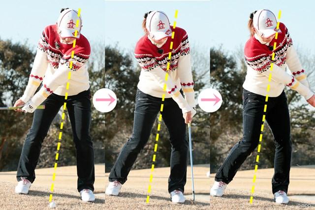 左足上がり・下がりを改善!アプローチ攻略法 斉藤愛璃 体の軸を左足寄りに傾けたまま振り切ること