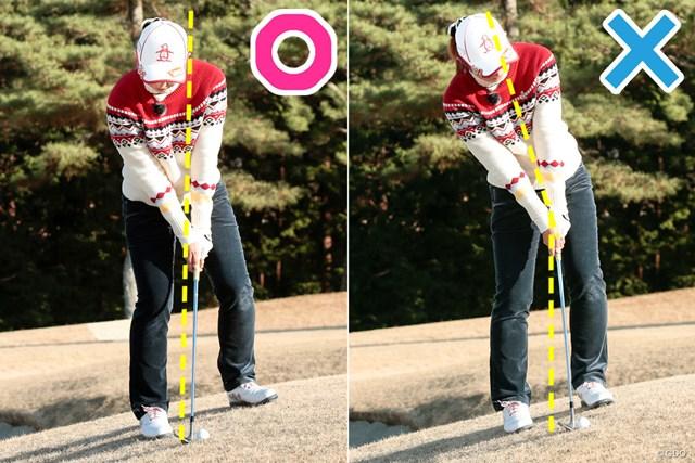 左足上がり・下がりを改善!アプローチ攻略法 斉藤愛璃 ロフト角が寝やすい分、フラット時の番手より1番手上げる