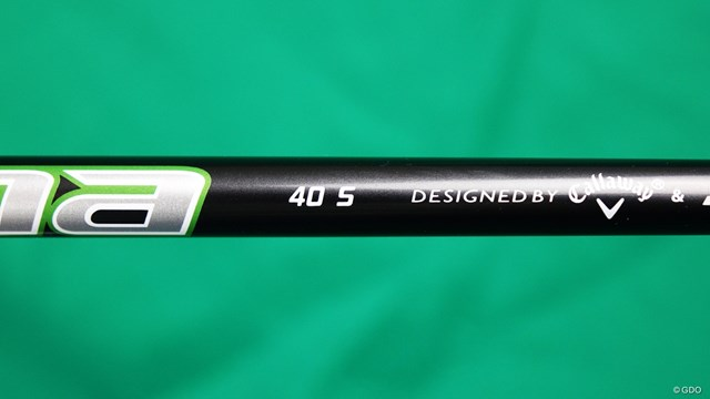 エピック MAX ドライバーを筒康博が試打「シャフト含め高い完成度」 「一般的な40Sより芯がある感じ」と評価する筒