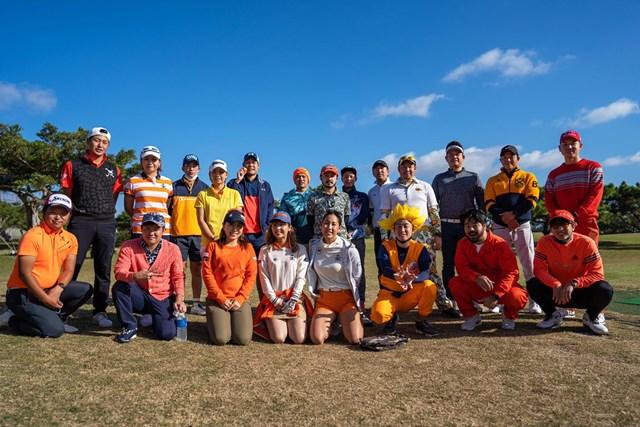 2021年 ダイキンオーキッドレディスゴルフトーナメント 事前 宮里美香 みかんの会 宮里美香とオレンジ色のウェアをまとった「みかんの会」のメンバー(提供:宮里美香)