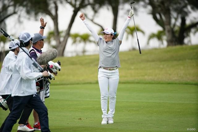 2021年 ダイキンオーキッドレディスゴルフトーナメント 3日目 稲見萌寧 イーグルにバンザイ
