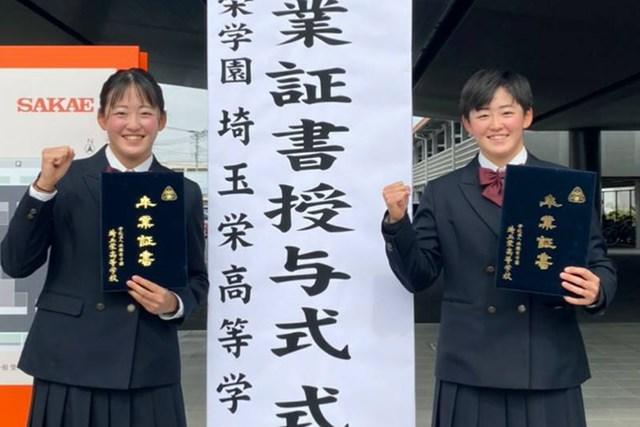 プロテスト通過を目指す岩井千怜(左)と岩井明愛(家族提供)