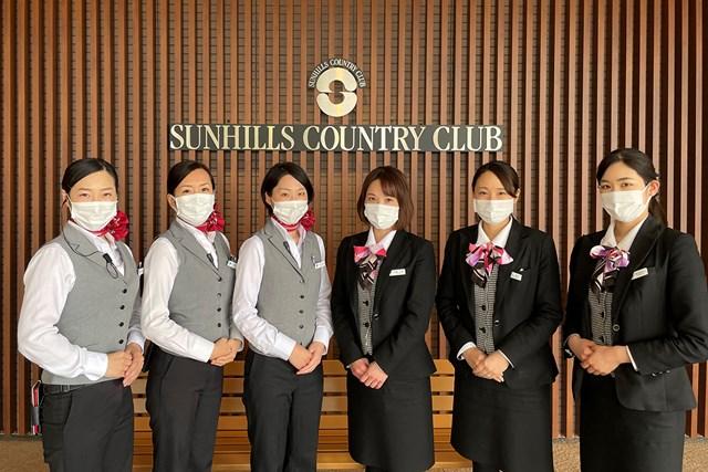 サンヒルズカントリークラブ(栃木県) サンヒルズカントリークラブ(栃木県)のスタッフの皆様