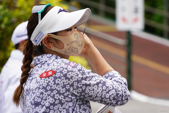 原英莉花選手のマスクの柄は数字でした 2021年 ダイキンオーキッドレディスゴルフトーナメント 3日目 原英莉花