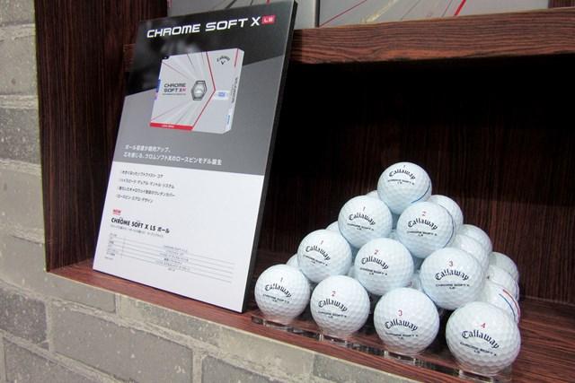2021年 キャロウェイ「クロムソフト X LS ボール」 キャロウェイ「クロムソフト X LS ボール」が4月発売。ゴルフフェアで展示された