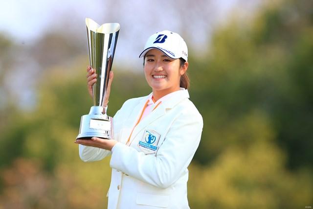 2021年 明治安田生命レディス ヨコハマタイヤゴルフトーナメント 最終日 稲見萌寧 3ホールのプレーオフを終えてツアー3勝目を飾った