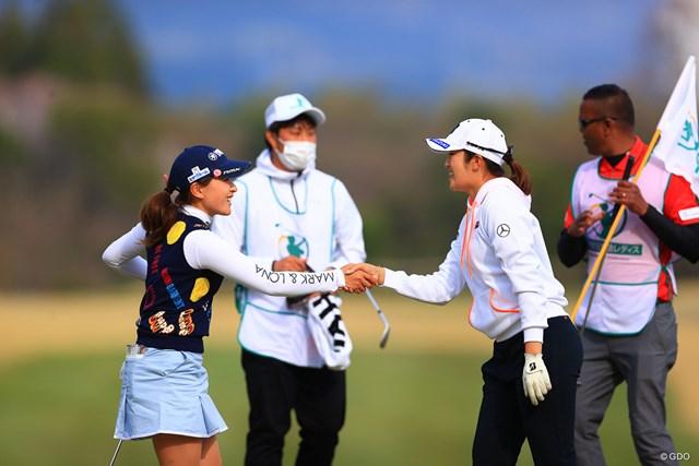 2021年 明治安田生命レディス ヨコハマタイヤゴルフトーナメント 最終日 稲見萌寧 お二人とも本当にいい勝負でしたね