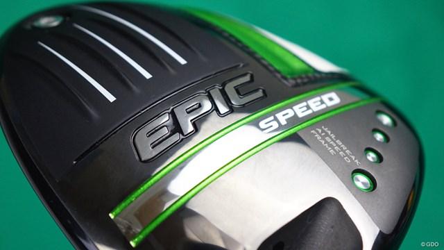 エピック SPEED ドライバーを西川みさとが試打「結果抜きに初速感◎」 目玉となる新技術「ジェイルブレイク AI スピードフレーム テクノロジー」