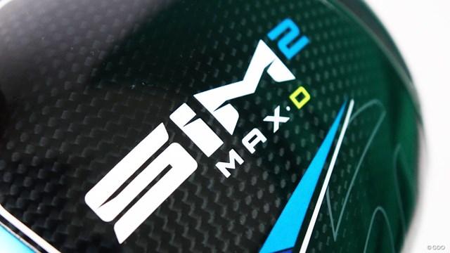 SIM2 MAX-D ドライバーを西川みさとが試打「SIM2で選ぶならD」 革新的シリーズSIM2の中でも人気の高いMAX-D